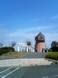 彦島 風車