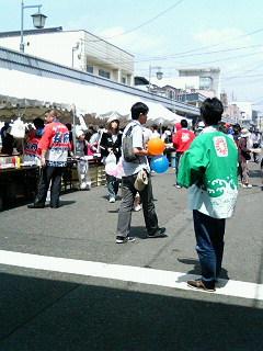 下関 海峡ウォーク 2007