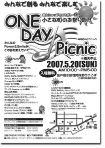 ワンピク oneday picnic