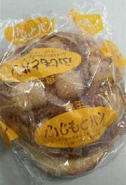 ふじもとパン