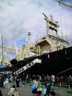 捕鯨船 日新丸 下関