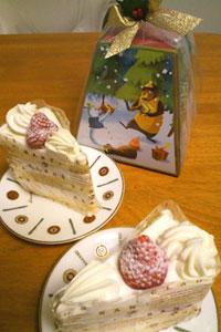 下関 サンタクロース ケーキ
