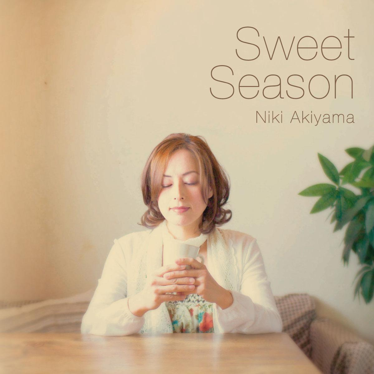 sweet season 秋山仁希