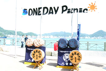 oneday picnic 2011